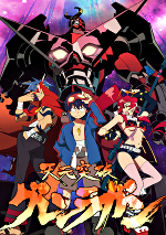 Gurren Lagann Review
